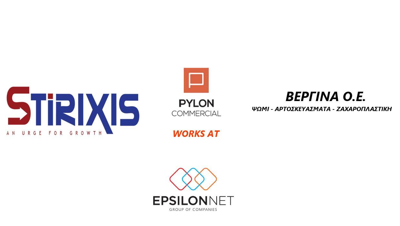 ΔΕΛΤΙΟ ΤΥΠΟΥ – PYLON Commercial από την Stirixis στην 776 Deluxe Foods