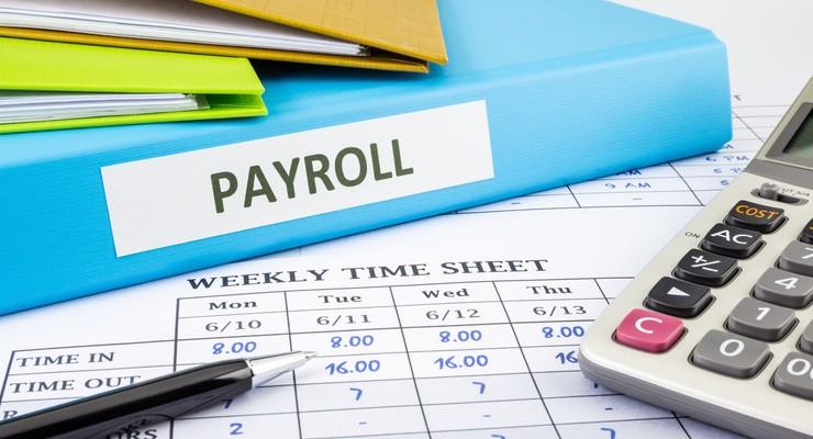 Υποχρεωτική καταβολή των αποδοχών των εργαζομένων μέσω τραπεζικού λογαριασμού