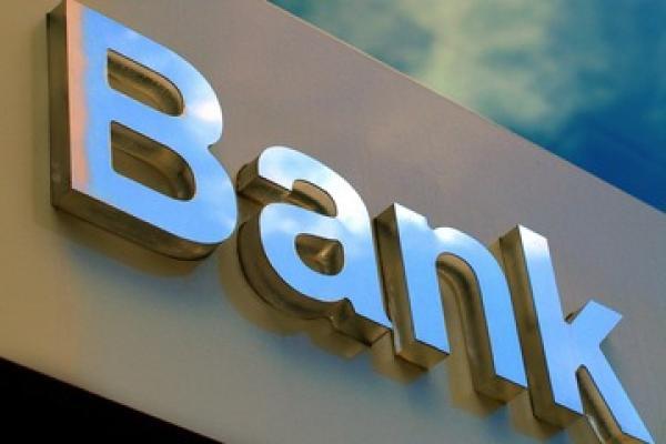 Νέες Οnline διατραπεζικές πληρωμές – Τα χρήματα μεταφέρονται πλέον αμέσως