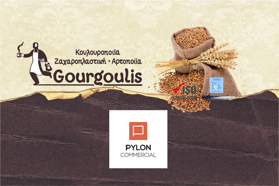 ΔΕΛΤΙΟ ΤΥΠΟΥ – PYLON Commercial από την Stirixis στην GOURGOULIS BAKERY